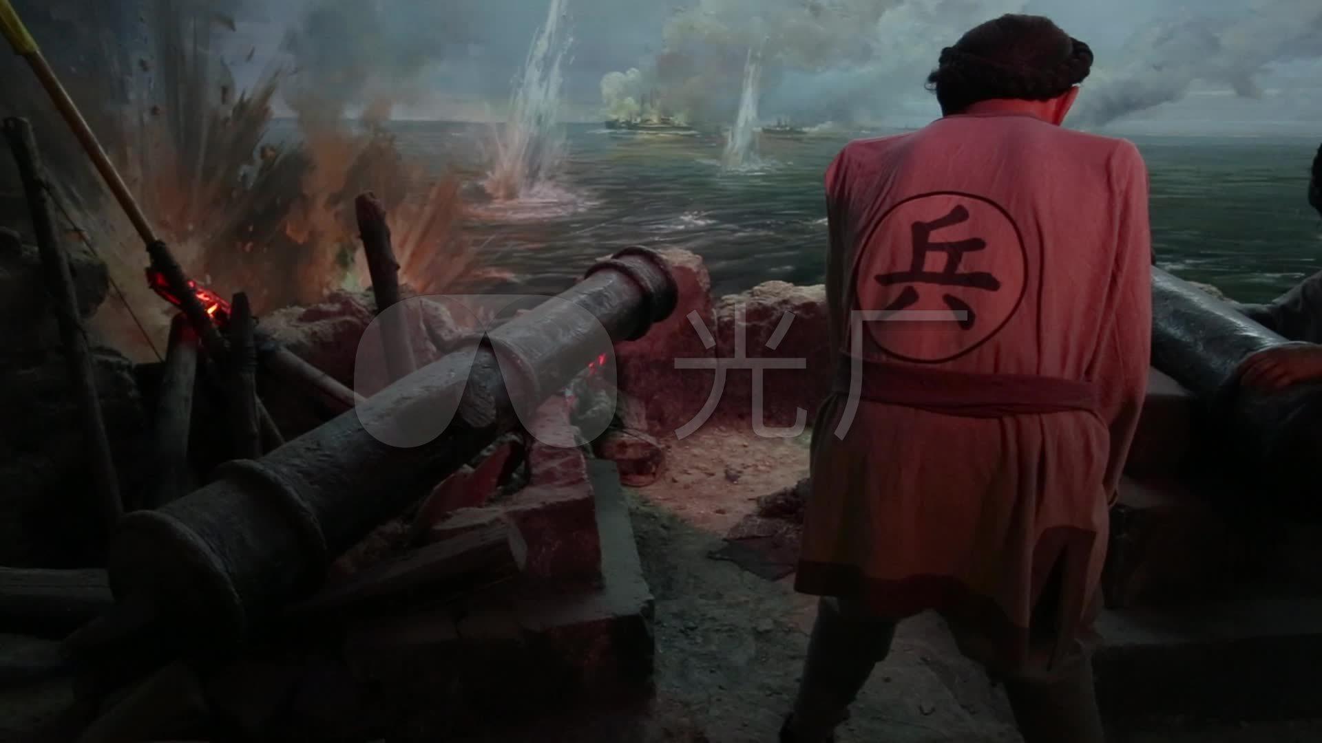 甲午海战鸦片战争炮台炮管_1920X1080_高清