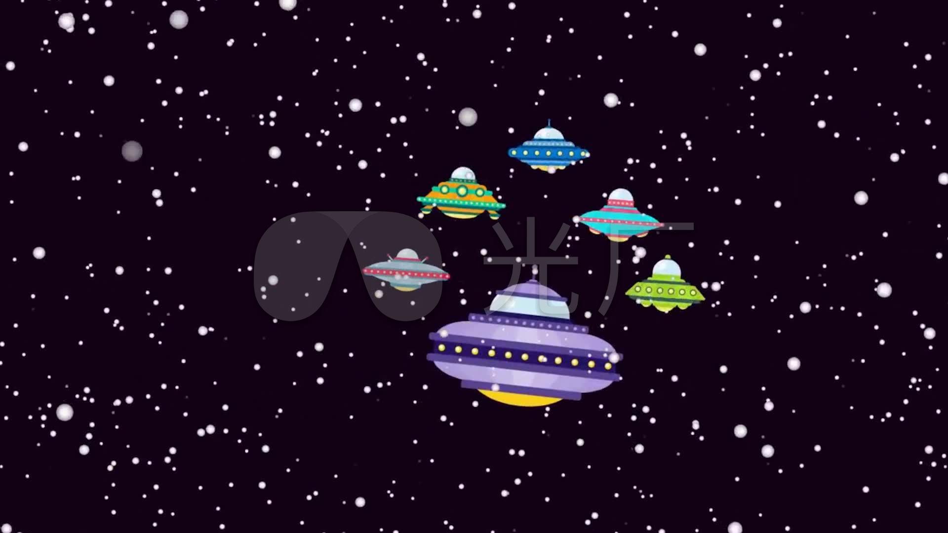 卡通宇宙飞船外星人图片