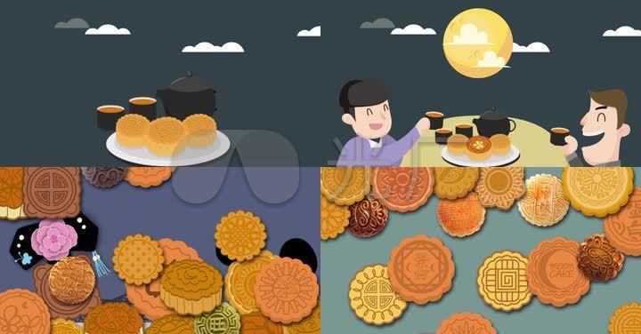 中秋节赏月吃月饼动画图片