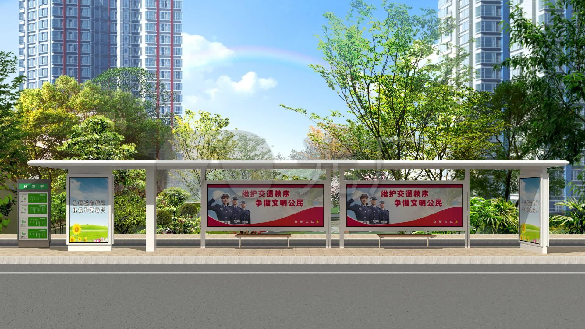 公交视频站台车站高清_1920X1080_素材视频视频演讲宪法图片