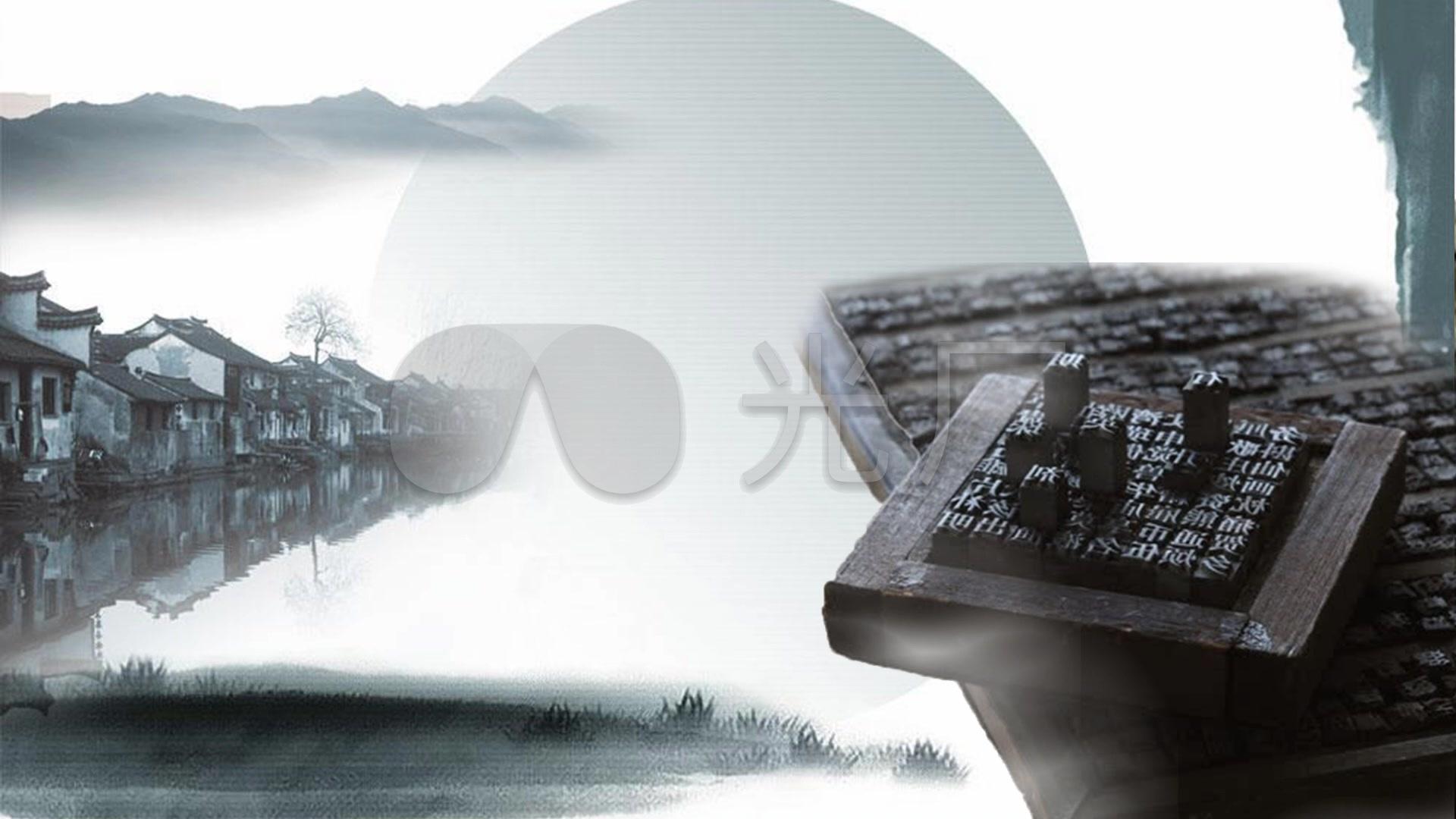 教师节教程节日素材书法山峰中国风视频水墨_文字云层做饭图片