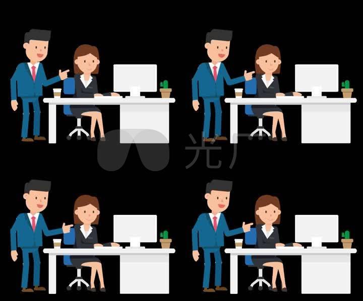 角色人物动作通道企业带表情03_1300X1080_在哪呢表情动态包图片