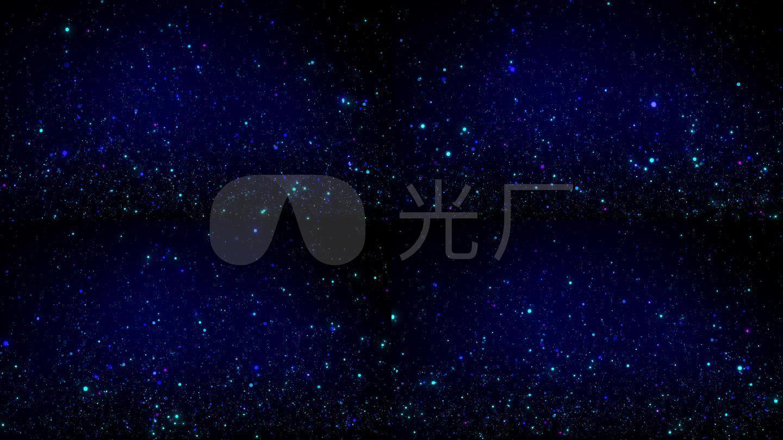 4k超清蓝色星空粒子