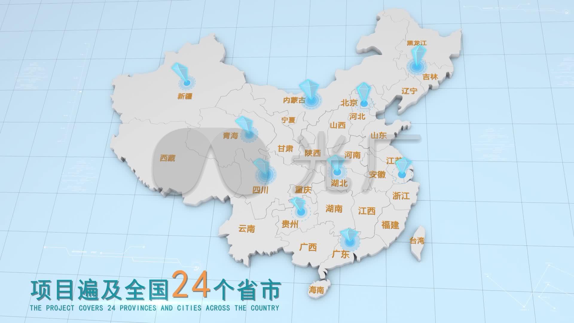 中超地图_中国地图高清版大图