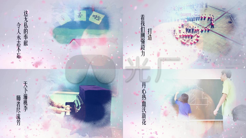 EdiusPR水墨风格感恩教师节视频片头