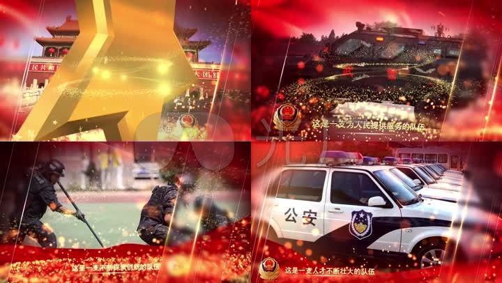 红色科技公安警察18-片头AE