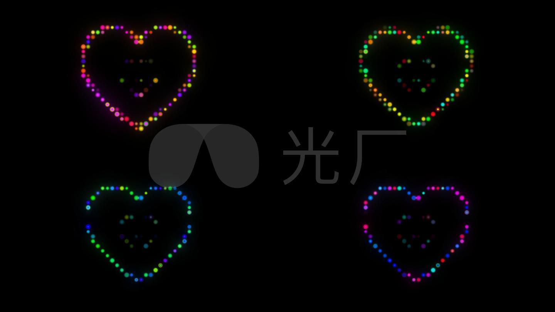 爱心形状跑马灯推进闪烁循环带通道