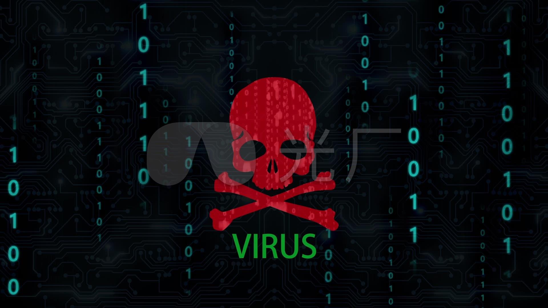 哪里能下載電腦病毒_哪里能下載電腦病毒