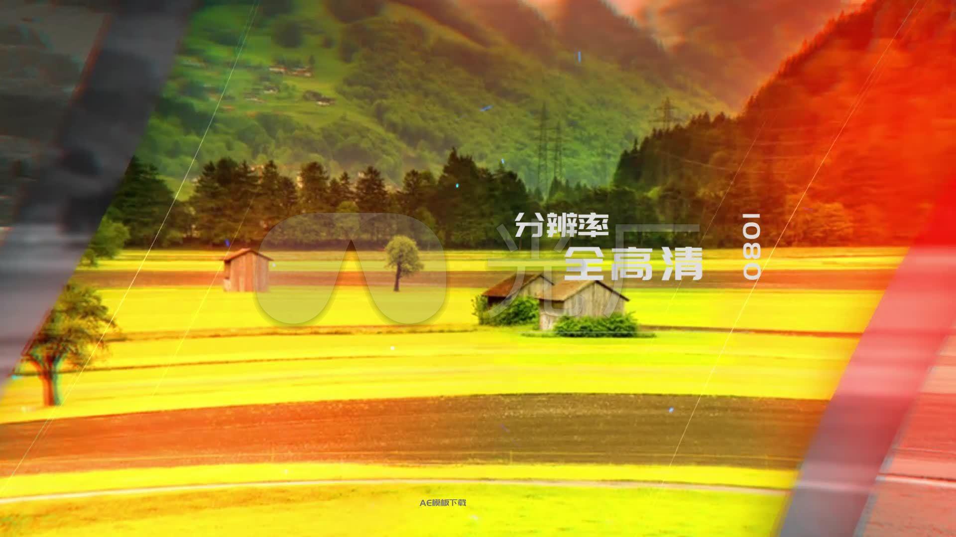 现代回忆风景动画照片写真相册ae模板