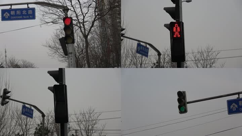 4k红绿灯