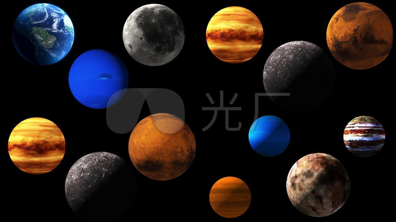 原创太阳系九大行星和月球视频素材包图片