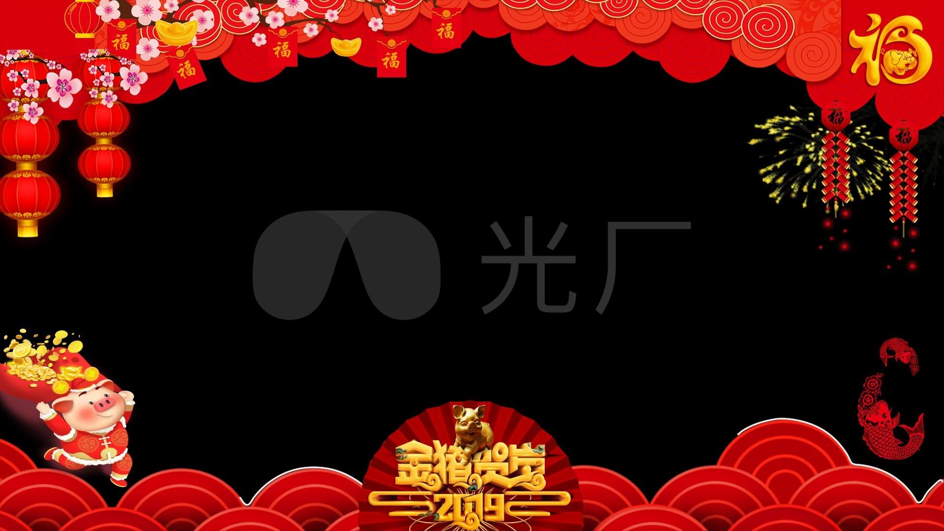 2019拜年新春视频边框通道_1920x1080_高清视频素材