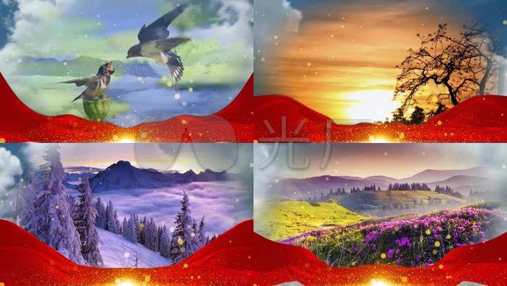 我的南方和北方配乐朗诵led背景视频伴奏诗歌朗诵爱国诗朗诵伴奏视频