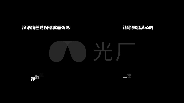 周慧敏最爱简谱_周慧敏最爱歌词字幕