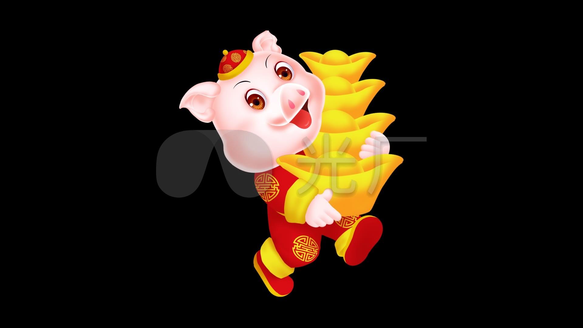 2019猪年可爱猪抱元宝拜年带通道