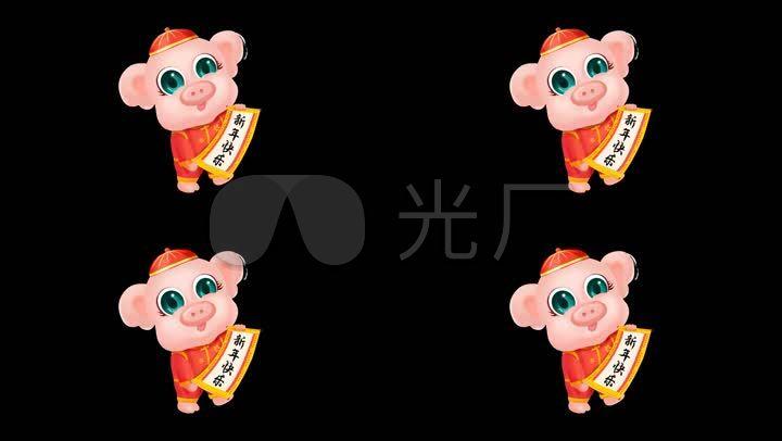 2019年猪年吉祥物猪拜年mg动画带通道图片