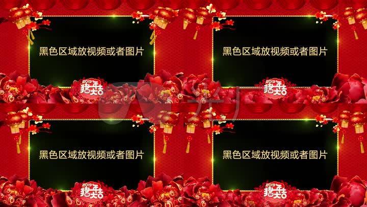 2019视频边框猪年祝福年会新春元旦祝福拜年新年ae模板春节拜年元旦