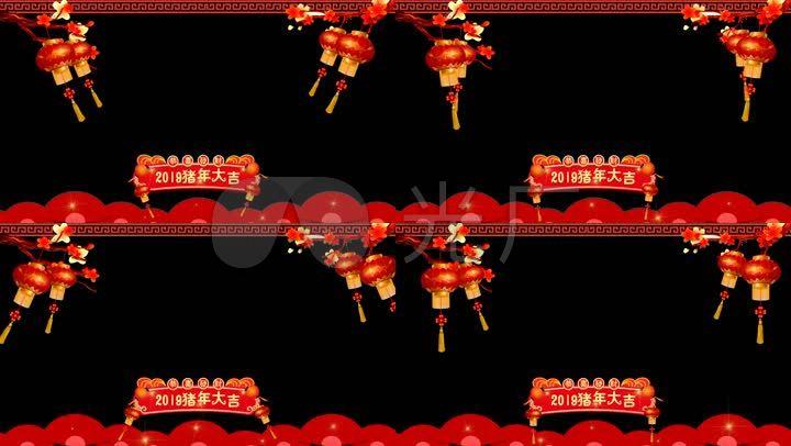 2019猪年新春祝福视频框02mov