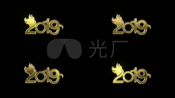 金色质感猪年2019数字循环带通道图片
