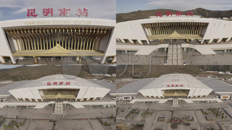 4K-log南站昆明直播2_3840X2160_高清视频素航拍冷阿视频图片
