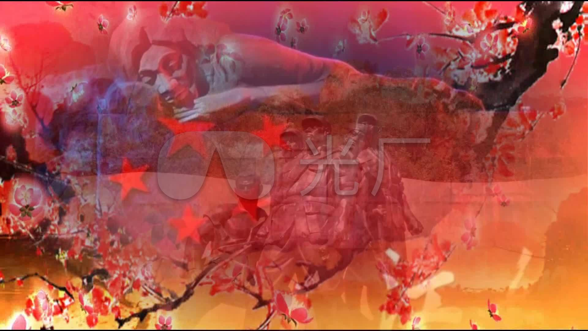 红梅赞革命歌曲v视频视频背景配乐传说_1920X古龙舞台成品图片