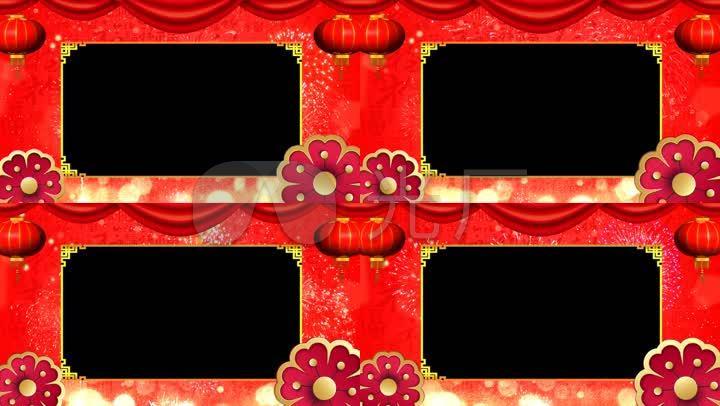 春节拜年边框