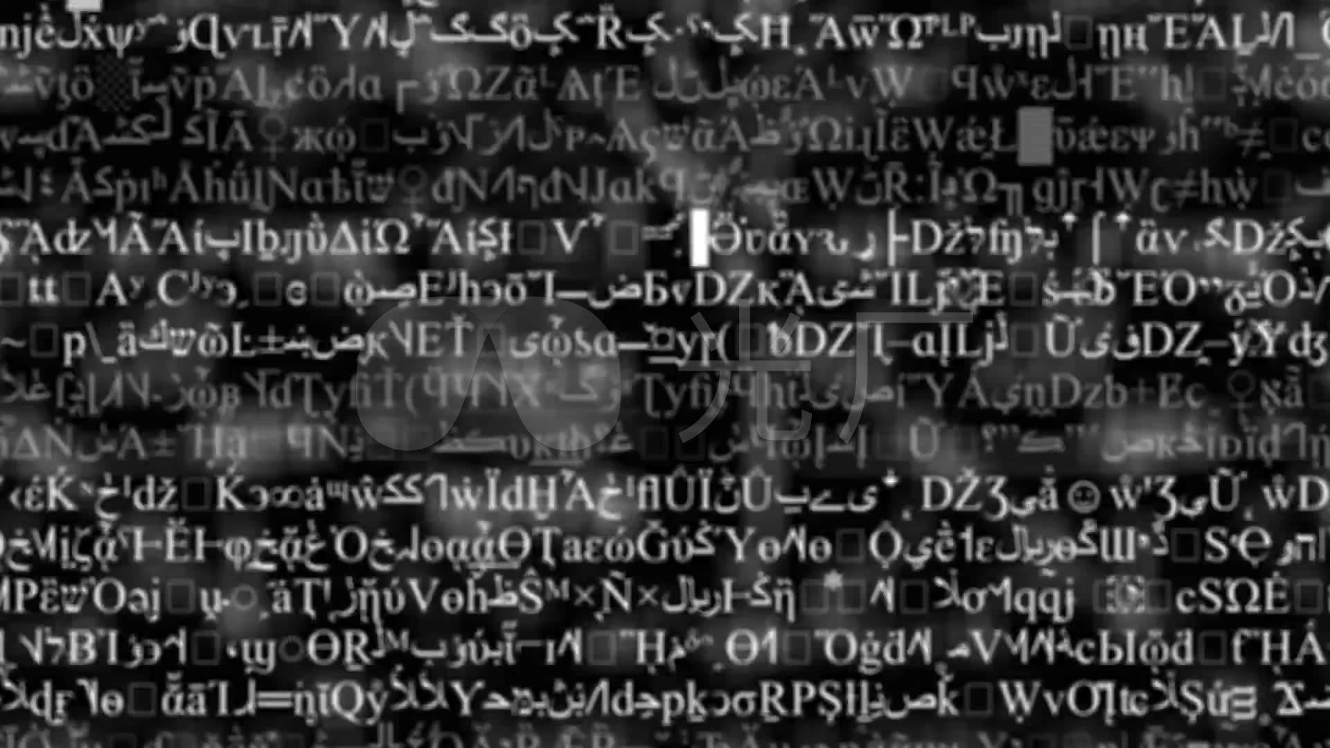 数学方程式-化学分子式-密码破解图片
