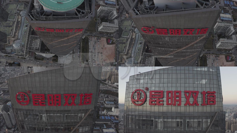 4K-log昆明双塔昆明万达航拍_3840X2160_高视频banner图片