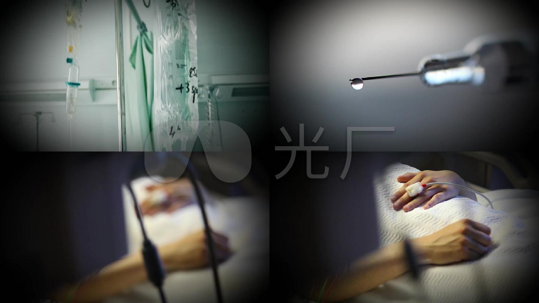 医院住院打点滴病人打针输液打吊瓶