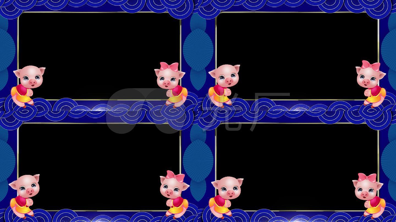 蓝色猪年边框循环带通道_1920x1080_高清视频素材下载