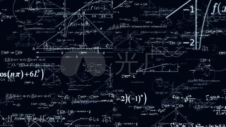 科学公式方程式数学公式图片