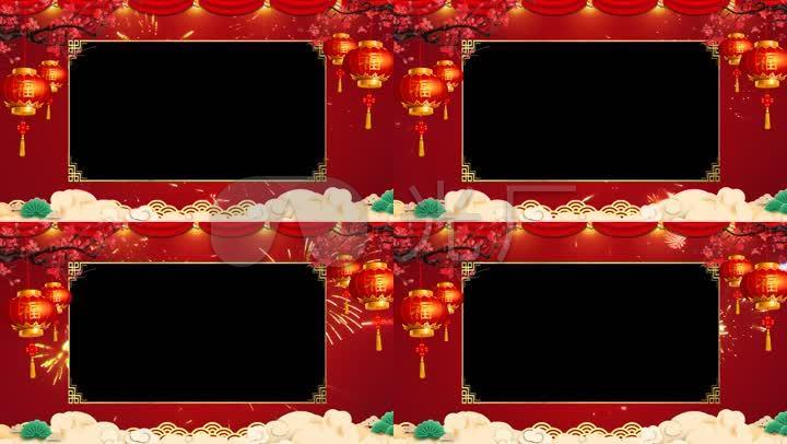 2019喜庆祝福遮罩透明边框_1920x1080_高清视频素材