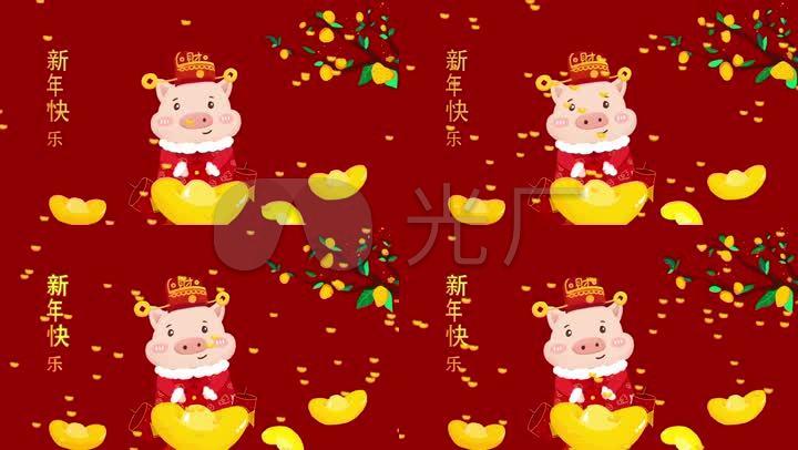 猪年快乐文字可替换