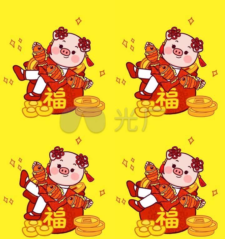 猪 猪年 可爱 跳舞 粉红色 粉色猪 猪宝宝 元宝 过年 喜庆 2019年