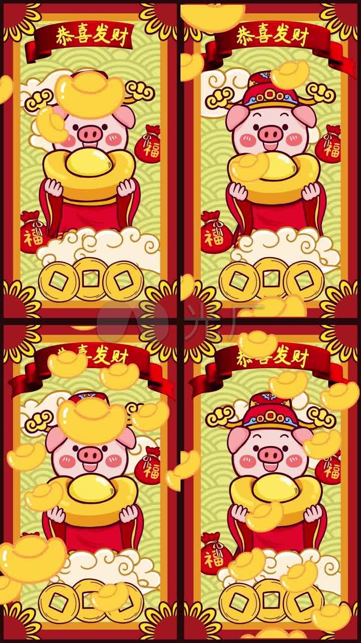 猪年 猪年大吉 新年 2019年 红包 灯笼 猪猪 元宝 插画 福 2019 小