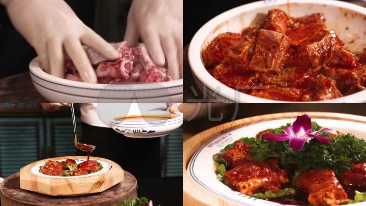 火锅麻辣火锅婴儿排骨菜品辣椒_1920X1080_十一个月的排骨可以吃燕麦片吗图片