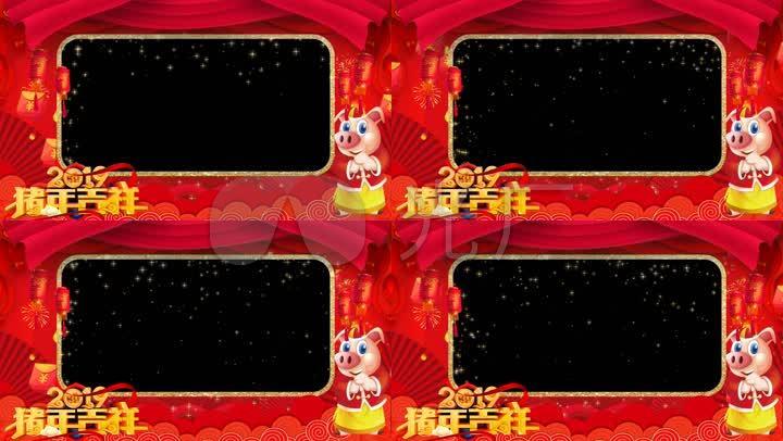 2019猪年新春祝福边框带通道视频素材