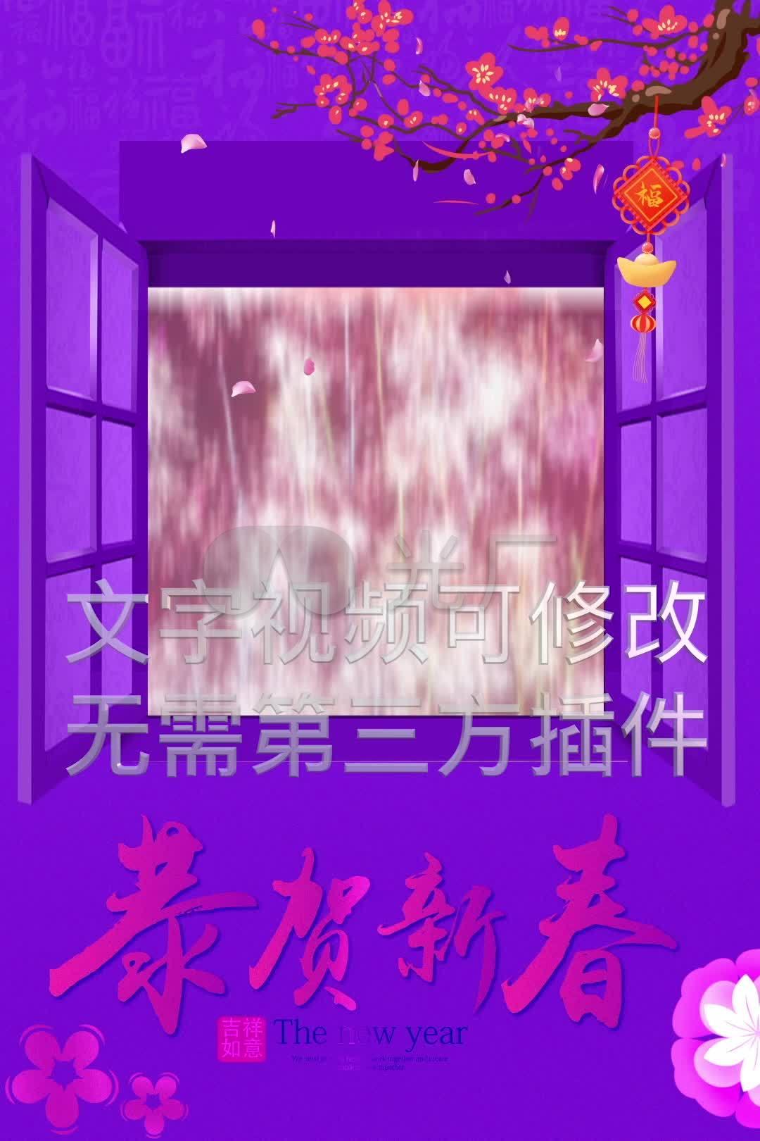 疯狂的强奸歌2019祝福抖音拜年频ae_1小视(编长下载视频图片