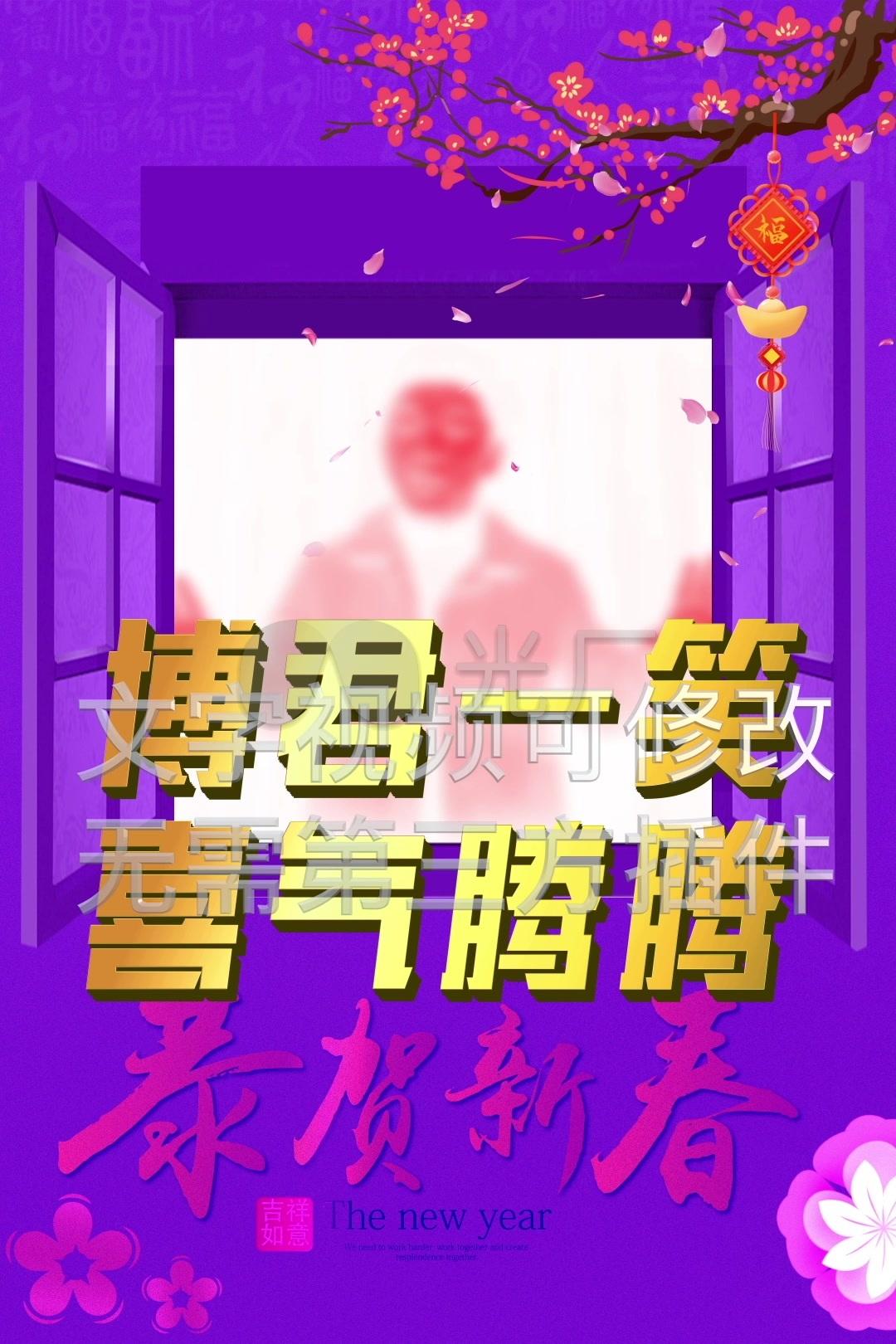 疯狂的小视歌2019祝福抖音拜年频ae_1下载(编死视频卡搜狐了图片