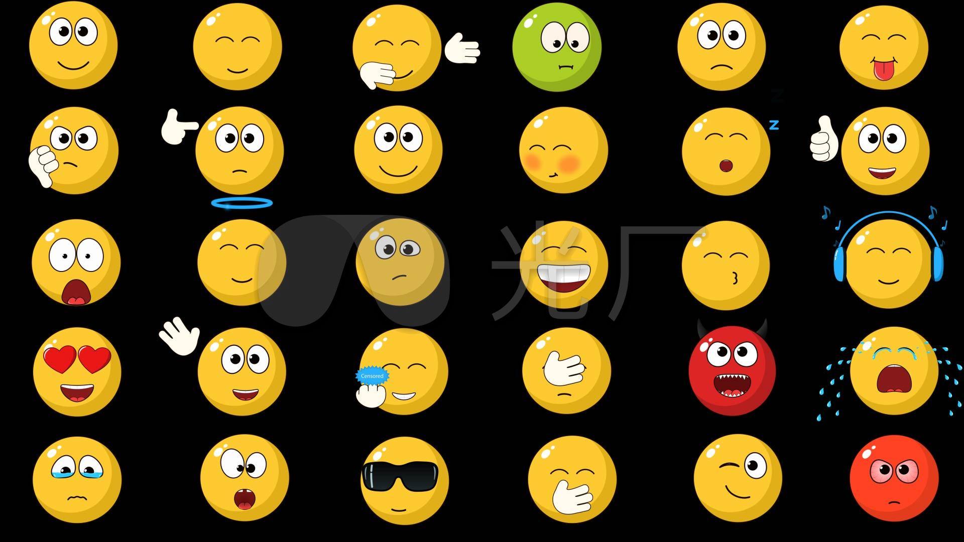 30款符号表情过隙表情包白ju图片