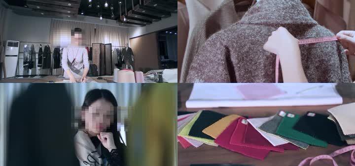 服装设计师懂ps+ai+学平面设计图片