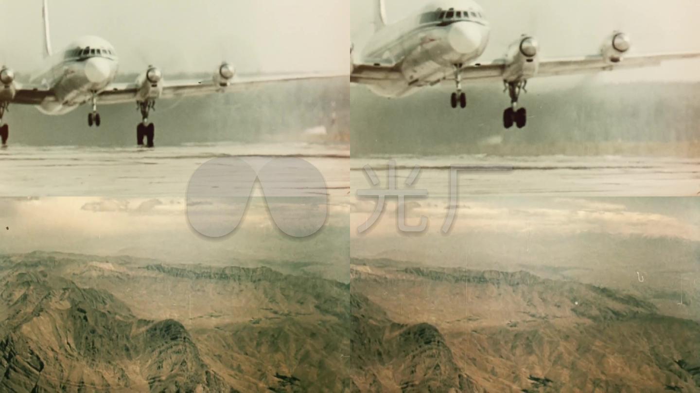 70民航高清素材_1920X1080_荧光客机年代下pi视频操作步骤图片
