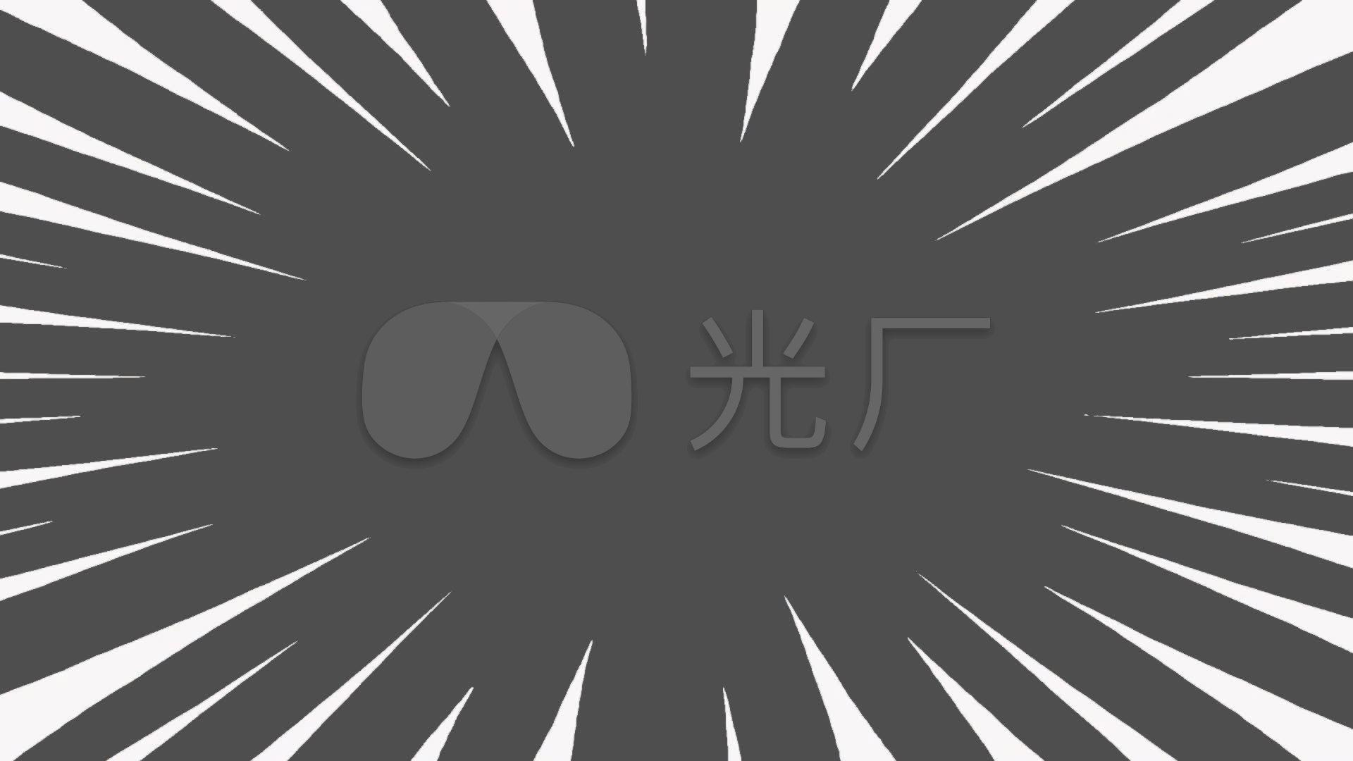 【综艺】速度线_1920x1080_高清视频素材下载(编号:)