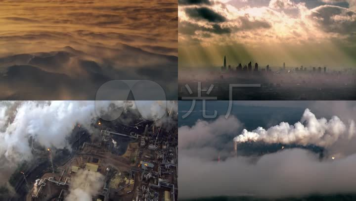地球环境大气污染全球气候问题