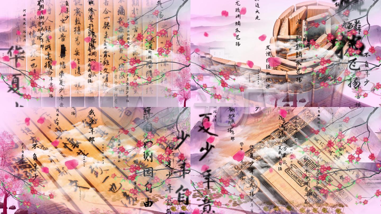 已实名签约 少年中国说配乐成品张杰歌曲背景水墨中国风背景爱国歌曲图片