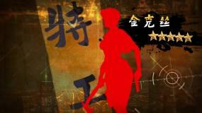 中国风水墨风武侠人物属性介绍展示片头片尾AE模板