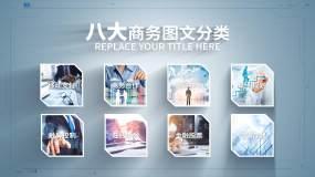 简洁科技图片分类AE模板AE模板