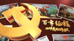 党政图文展示100周年片头AE模板