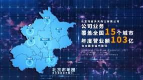 【无需插件】北京市三维地图包AE模板AE模板
