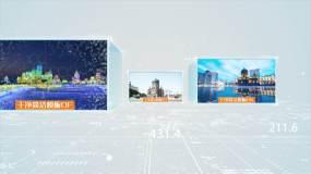 哈尔滨视频素材预览AE模板